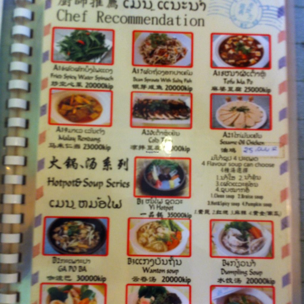 """Photo of Vegie Hut  by <a href=""""/members/profile/MyVegetarianWorld"""">MyVegetarianWorld</a> <br/>menu sample <br/> May 22, 2015  - <a href='/contact/abuse/image/45025/103059'>Report</a>"""