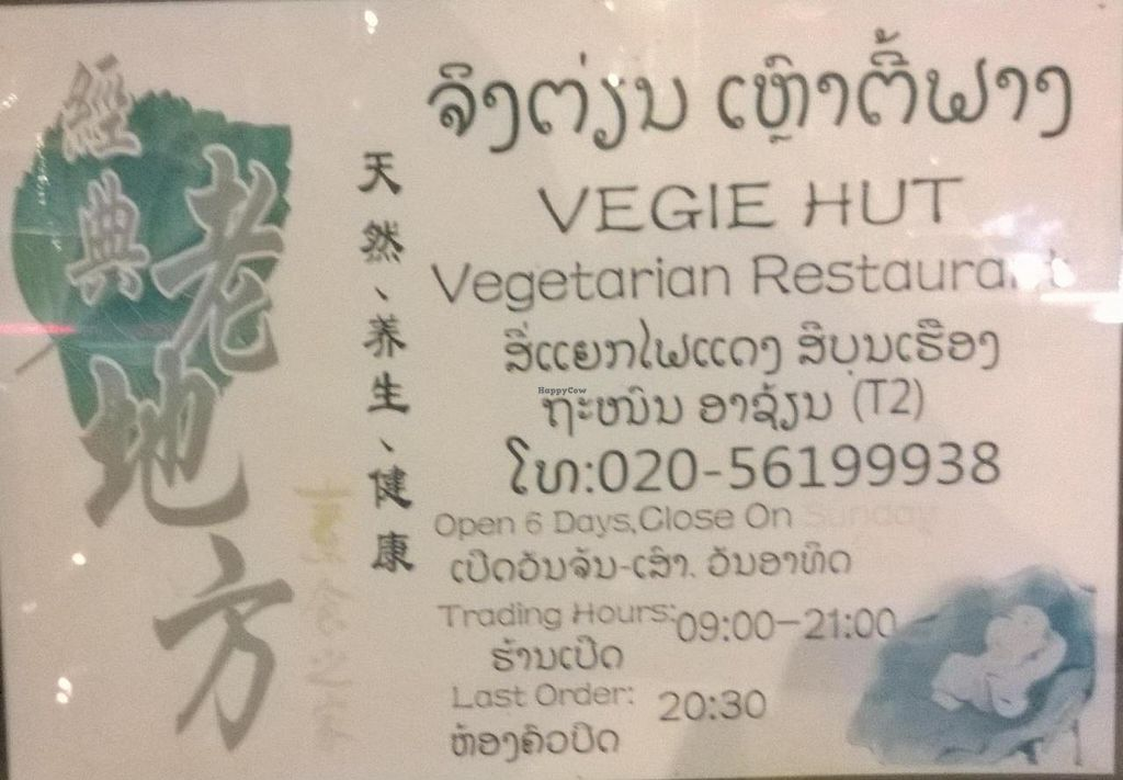 """Photo of Vegie Hut  by <a href=""""/members/profile/san_vai"""">san_vai</a> <br/>  <br/> May 29, 2014  - <a href='/contact/abuse/image/45025/71014'>Report</a>"""