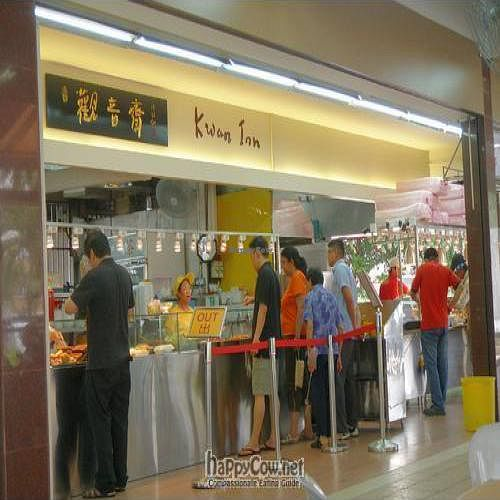 """Photo of Kwan Inn Vegetarian Stall - Geylang  by <a href=""""/members/profile/Peace%20..."""">Peace ...</a> <br/> April 9, 2010  - <a href='/contact/abuse/image/4519/4246'>Report</a>"""