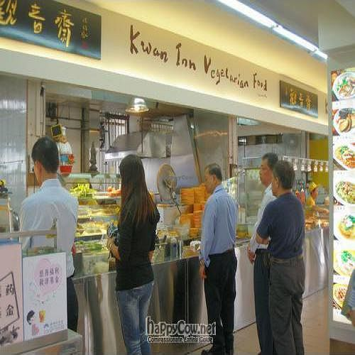 """Photo of Kwan Inn Vegetarian Stall - Geylang  by <a href=""""/members/profile/Peace%20..."""">Peace ...</a> <br/>Queue at Yong Tau Foo/Laksa/Noodle Section  <br/> April 9, 2010  - <a href='/contact/abuse/image/4519/4247'>Report</a>"""