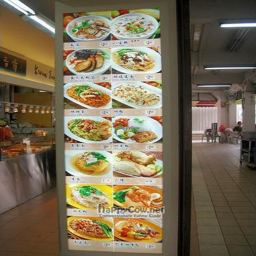 """Photo of Kwan Inn Vegetarian Stall - Geylang  by <a href=""""/members/profile/Peace%20..."""">Peace ...</a> <br/>Mouth-watering menu  <br/> April 9, 2010  - <a href='/contact/abuse/image/4519/4248'>Report</a>"""
