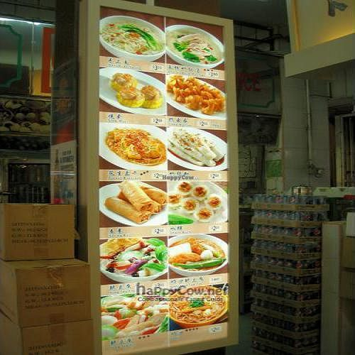 """Photo of Kwan Inn Vegetarian Stall - Geylang  by <a href=""""/members/profile/Peace%20..."""">Peace ...</a> <br/>'Menu' on the pillar  <br/> April 9, 2010  - <a href='/contact/abuse/image/4519/4250'>Report</a>"""
