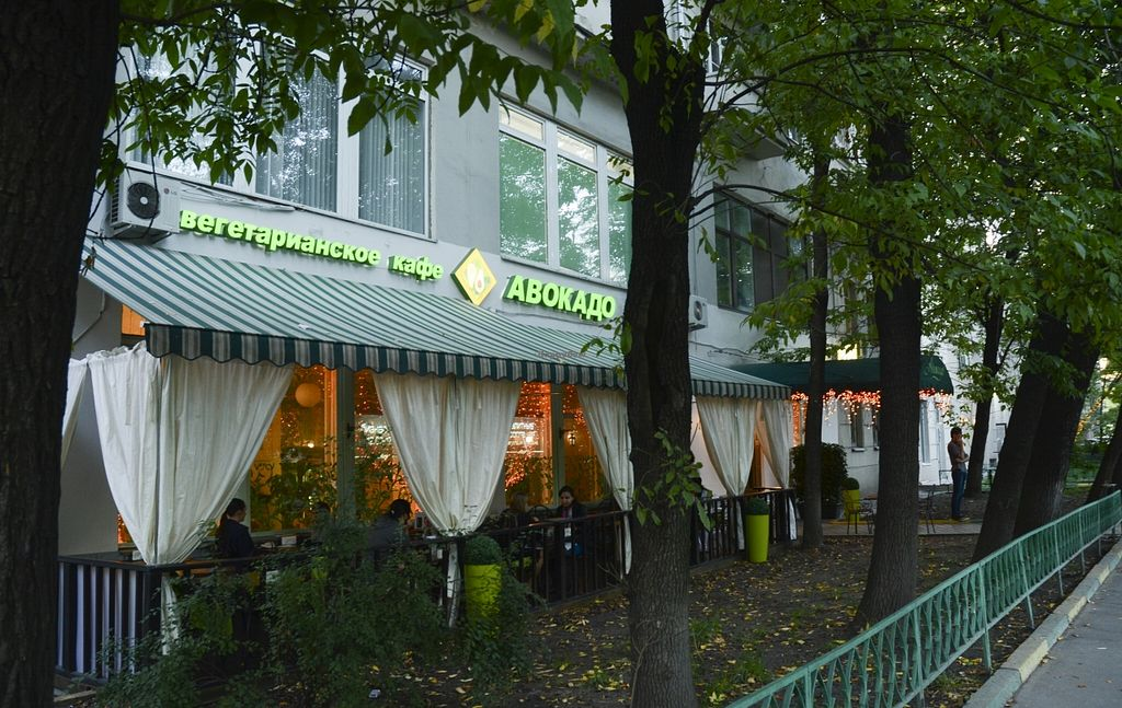 """Photo of Avocado Cafe - Chistoprudny  by <a href=""""/members/profile/Ciad"""">Ciad</a> <br/>Exterior <br/> March 1, 2016  - <a href='/contact/abuse/image/4521/138413'>Report</a>"""