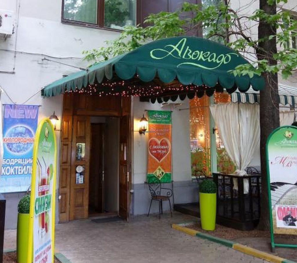 "Photo of Avocado Cafe - Chistoprudny  by <a href=""/members/profile/Gudrun"">Gudrun</a> <br/>Avocado Cafe - Chistoprudny <br/> July 23, 2013  - <a href='/contact/abuse/image/4521/243019'>Report</a>"