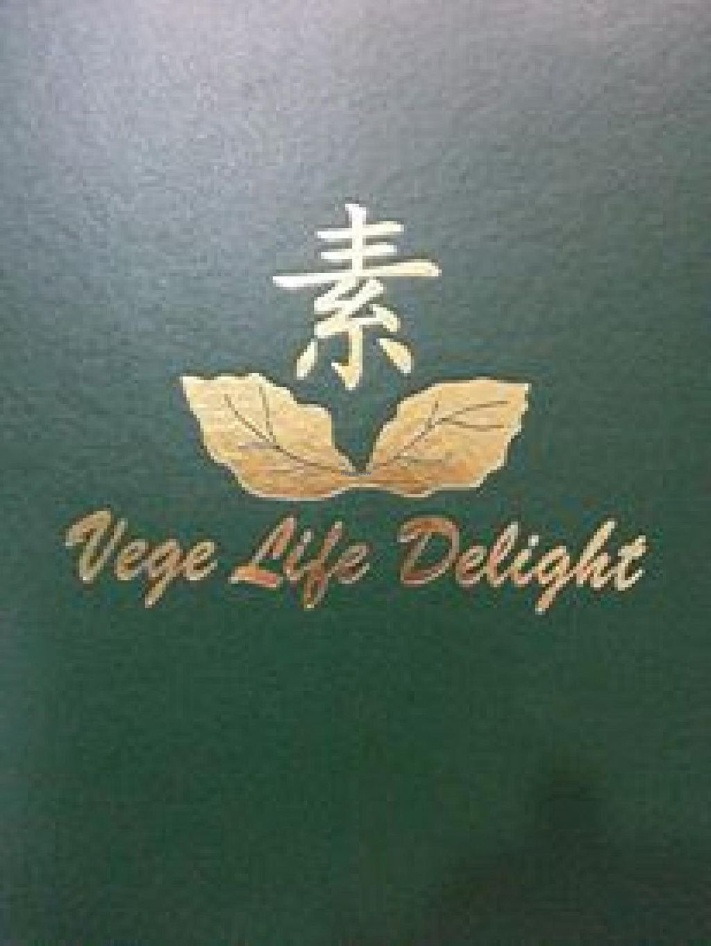 """Photo of Vege Life Delight  by <a href=""""/members/profile/community"""">community</a> <br/>Logo <br/> March 12, 2014  - <a href='/contact/abuse/image/45435/65778'>Report</a>"""