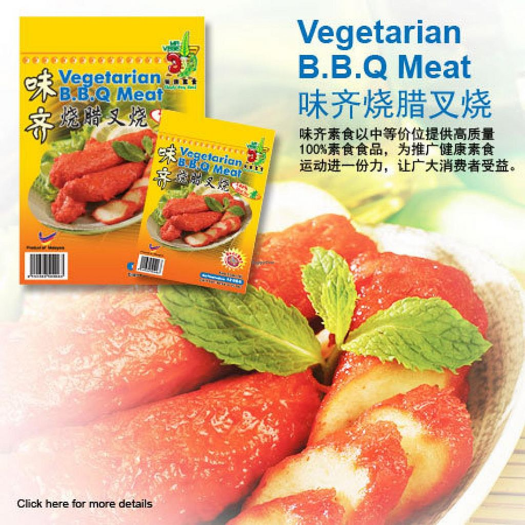 "Photo of Che Xin Vegetarian  by <a href=""/members/profile/CheXinVegetarian"">CheXinVegetarian</a> <br/>Mr. Vege BBQ Meat <br/> March 24, 2014  - <a href='/contact/abuse/image/45676/66427'>Report</a>"