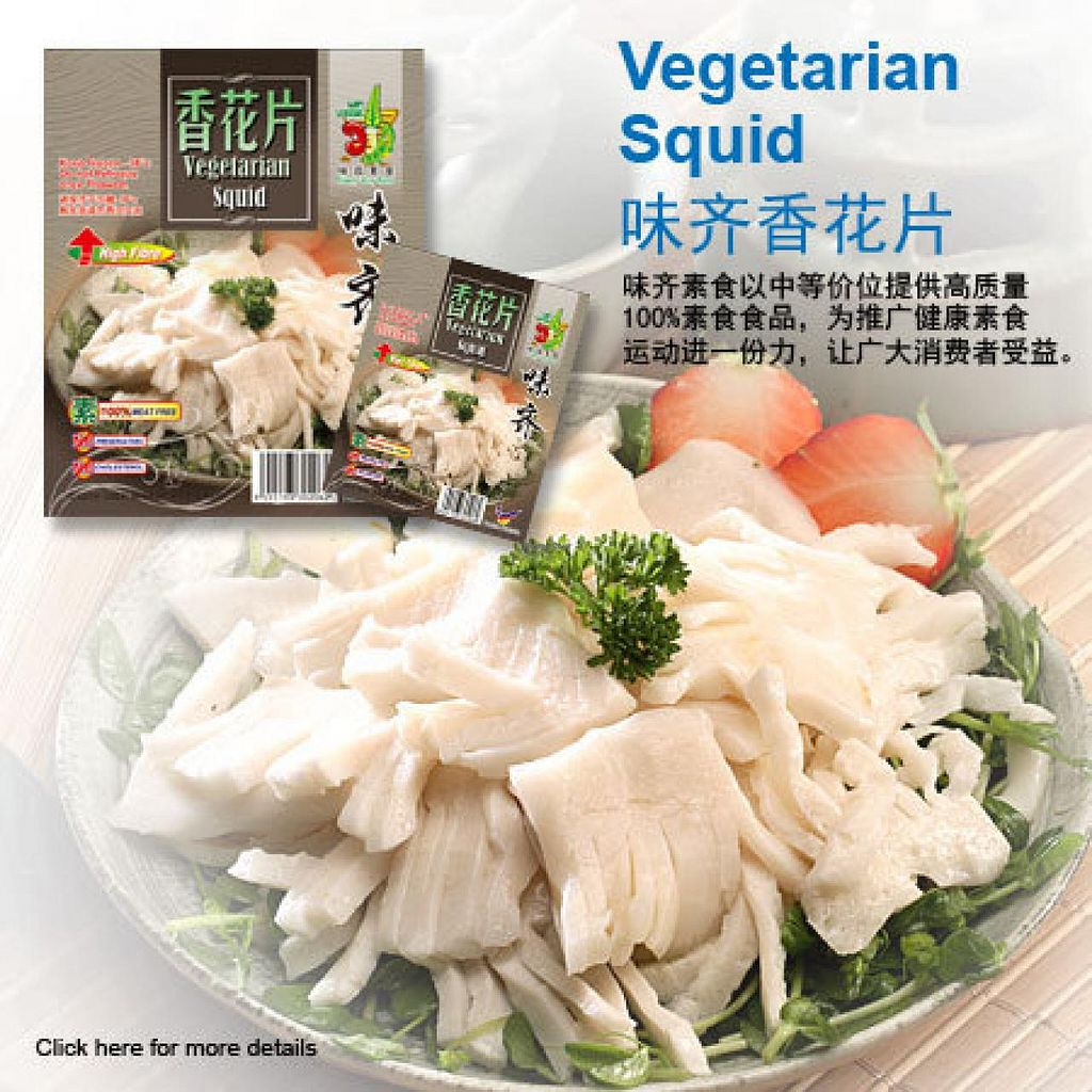 "Photo of Che Xin Vegetarian  by <a href=""/members/profile/CheXinVegetarian"">CheXinVegetarian</a> <br/>Mr. Vege Squid <br/> March 24, 2014  - <a href='/contact/abuse/image/45676/66428'>Report</a>"