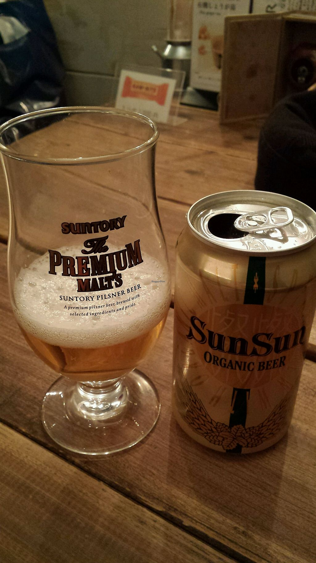 """Photo of Paprika Shokudo Vegan  by <a href=""""/members/profile/FabianBr%C3%A4u"""">FabianBräu</a> <br/>bio beer at the restaurant <br/> February 23, 2018  - <a href='/contact/abuse/image/45738/362778'>Report</a>"""
