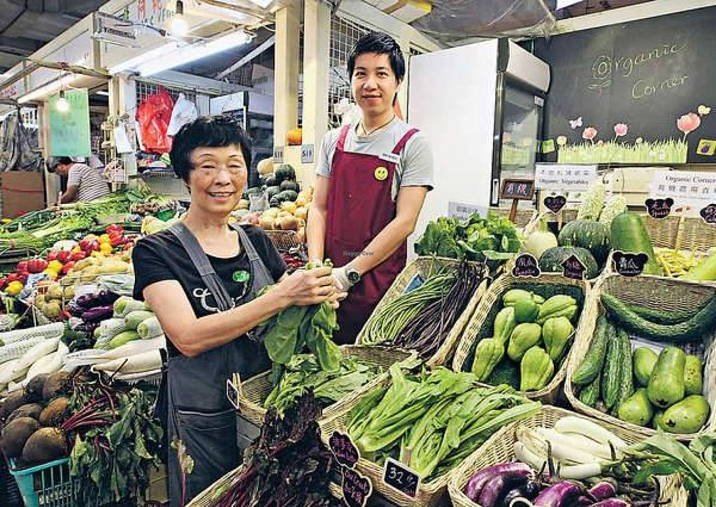 """Photo of A-Tao's Vegetables  by <a href=""""/members/profile/community"""">community</a> <br/>A-Tao's Vegetables <br/> March 18, 2014  - <a href='/contact/abuse/image/45975/66126'>Report</a>"""