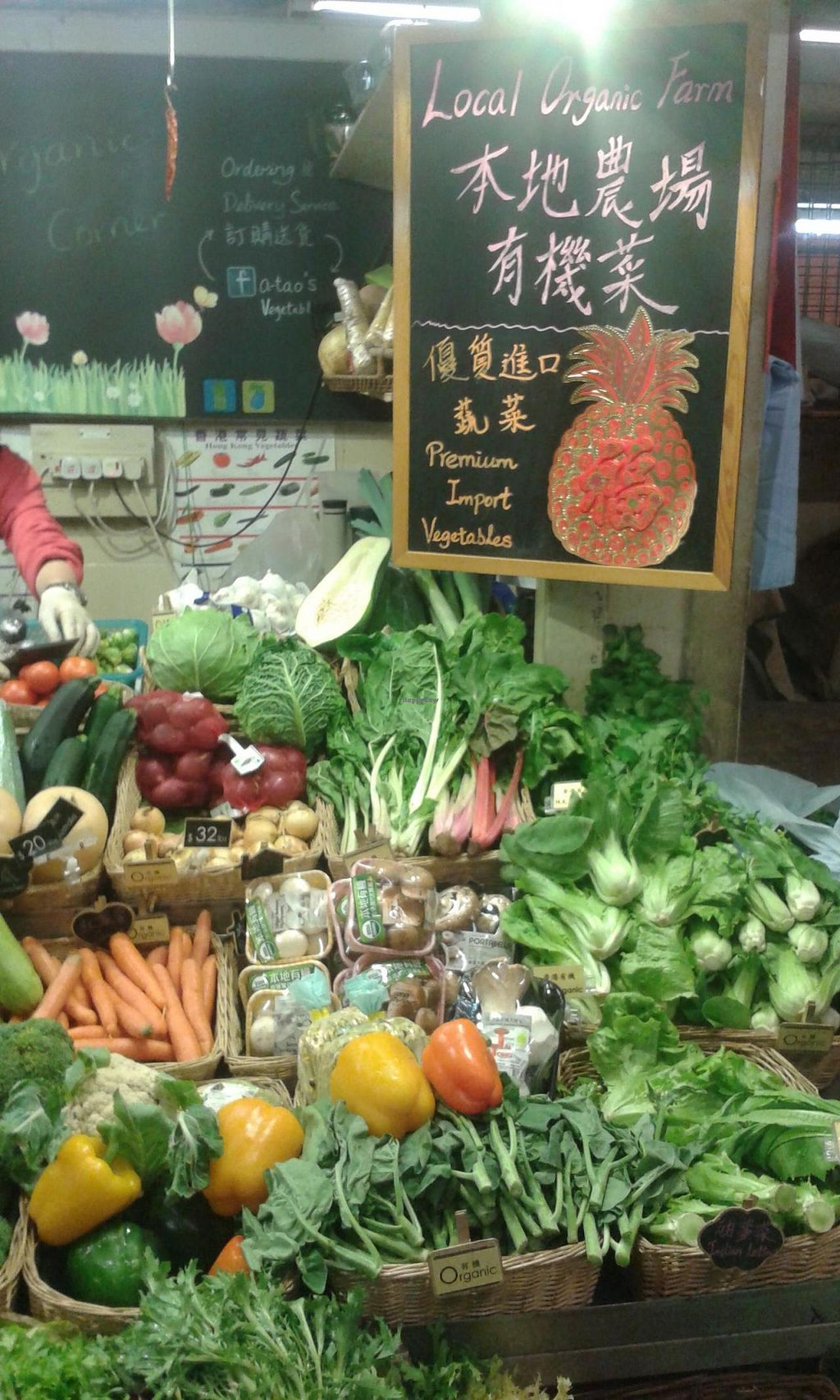 """Photo of A-Tao's Vegetables  by <a href=""""/members/profile/Stevie"""">Stevie</a> <br/>2 <br/> March 8, 2015  - <a href='/contact/abuse/image/45975/95189'>Report</a>"""