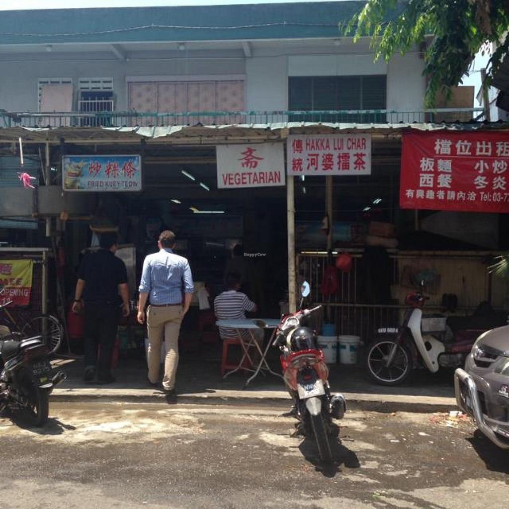 """Photo of PJ Oldtown Foodcourt - Hakka Lui Char Stall  by <a href=""""/members/profile/AndyT"""">AndyT</a> <br/>Outside of Hawker center <br/> April 2, 2014  - <a href='/contact/abuse/image/46118/66901'>Report</a>"""