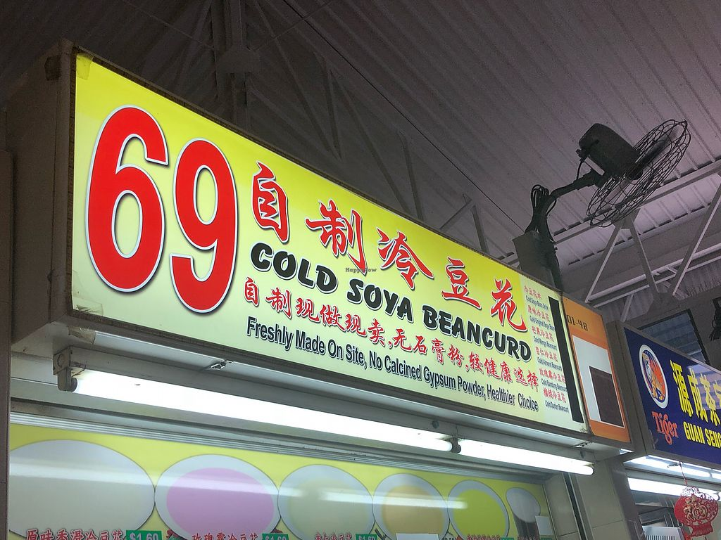 """Photo of 69 Cold Soya Beancurd  by <a href=""""/members/profile/CherylQuincy"""">CherylQuincy</a> <br/>Signboard  <br/> March 17, 2018  - <a href='/contact/abuse/image/46298/371962'>Report</a>"""