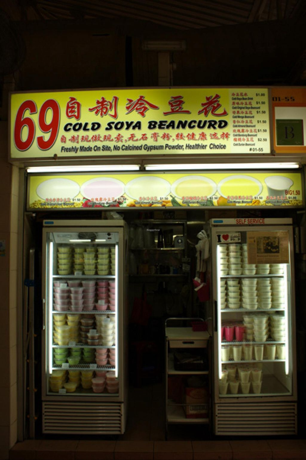 """Photo of 69 Cold Soya Beancurd  by <a href=""""/members/profile/cdrk"""">cdrk</a> <br/>Little bean curd place <br/> April 2, 2014  - <a href='/contact/abuse/image/46298/66876'>Report</a>"""