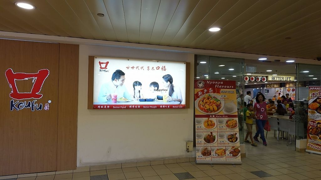 """Photo of Eight Immortals Vegetarian Stall- Toa Payoh  by <a href=""""/members/profile/JimmySeah"""">JimmySeah</a> <br/>entrance of koufu food court <br/> May 21, 2017  - <a href='/contact/abuse/image/46354/260754'>Report</a>"""