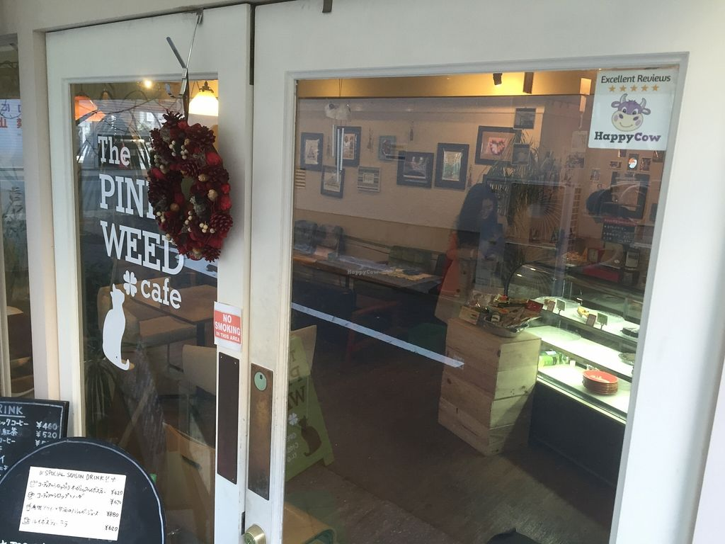 "Photo of CLOSED: The PINK WEED Cafe  by <a href=""/members/profile/iokan"">iokan</a> <br/>Happy Cow sticker <br/> December 14, 2015  - <a href='/contact/abuse/image/46363/128421'>Report</a>"