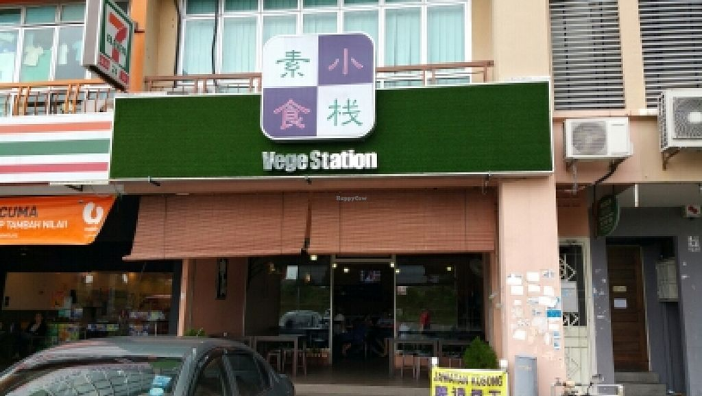 """Photo of Vege Station  by <a href=""""/members/profile/alicel"""">alicel</a> <br/>front view <br/> January 2, 2016  - <a href='/contact/abuse/image/46408/130811'>Report</a>"""