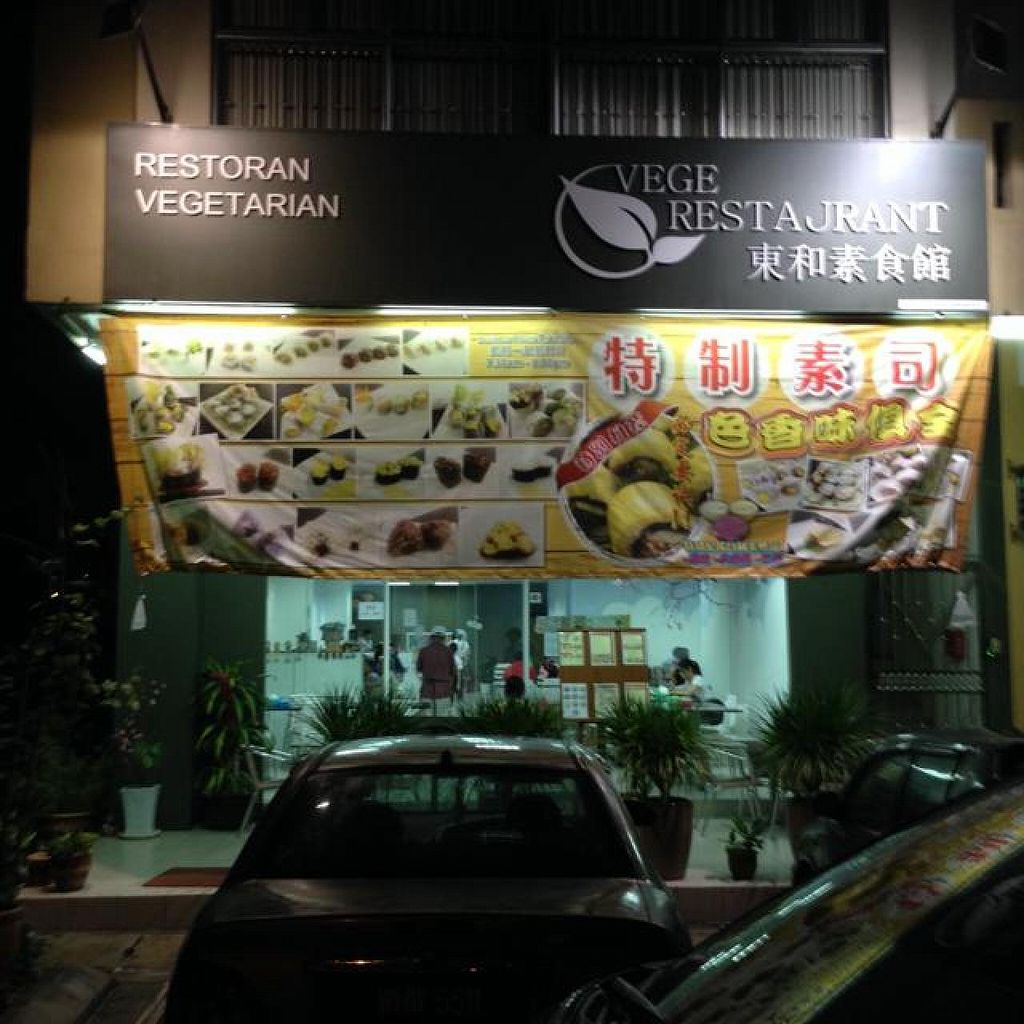 """Photo of Vege Restaurant Tong Hoe    by <a href=""""/members/profile/AndyT"""">AndyT</a> <br/>Outside view <br/> April 19, 2014  - <a href='/contact/abuse/image/46478/67951'>Report</a>"""