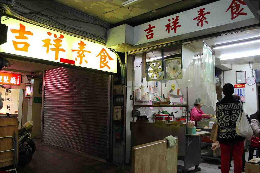 "Photo of Ji Xiang Vegetarian  by <a href=""/members/profile/peas-full"">peas-full</a> <br/>the little shop from the street <br/> December 11, 2014  - <a href='/contact/abuse/image/46708/87680'>Report</a>"
