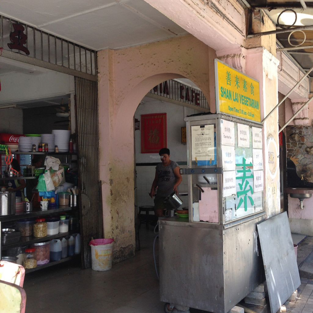 """Photo of CLOSED: Shan Lai Vegetarian Stall  by <a href=""""/members/profile/Tofulicious"""">Tofulicious</a> <br/>gruel with service to match <br/> February 11, 2017  - <a href='/contact/abuse/image/46713/225111'>Report</a>"""