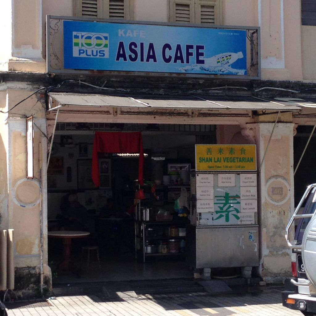 """Photo of CLOSED: Shan Lai Vegetarian Stall  by <a href=""""/members/profile/Tofulicious"""">Tofulicious</a> <br/>Would never go here again  <br/> February 11, 2017  - <a href='/contact/abuse/image/46713/225112'>Report</a>"""