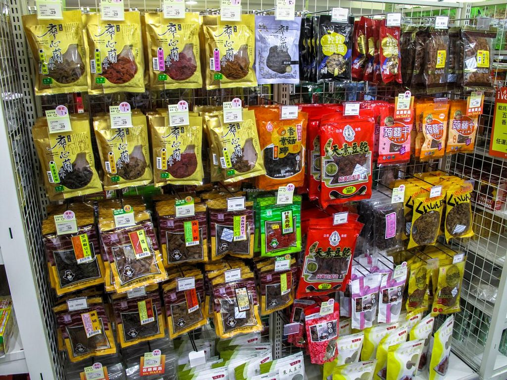 """Photo of iVegan Supermarket  by <a href=""""/members/profile/AnthonyPolicano"""">AnthonyPolicano</a> <br/>Wow! What a selection of veggie jerky (dried tofu, mushrooms, etc).  <br/> December 31, 2014  - <a href='/contact/abuse/image/46854/89088'>Report</a>"""