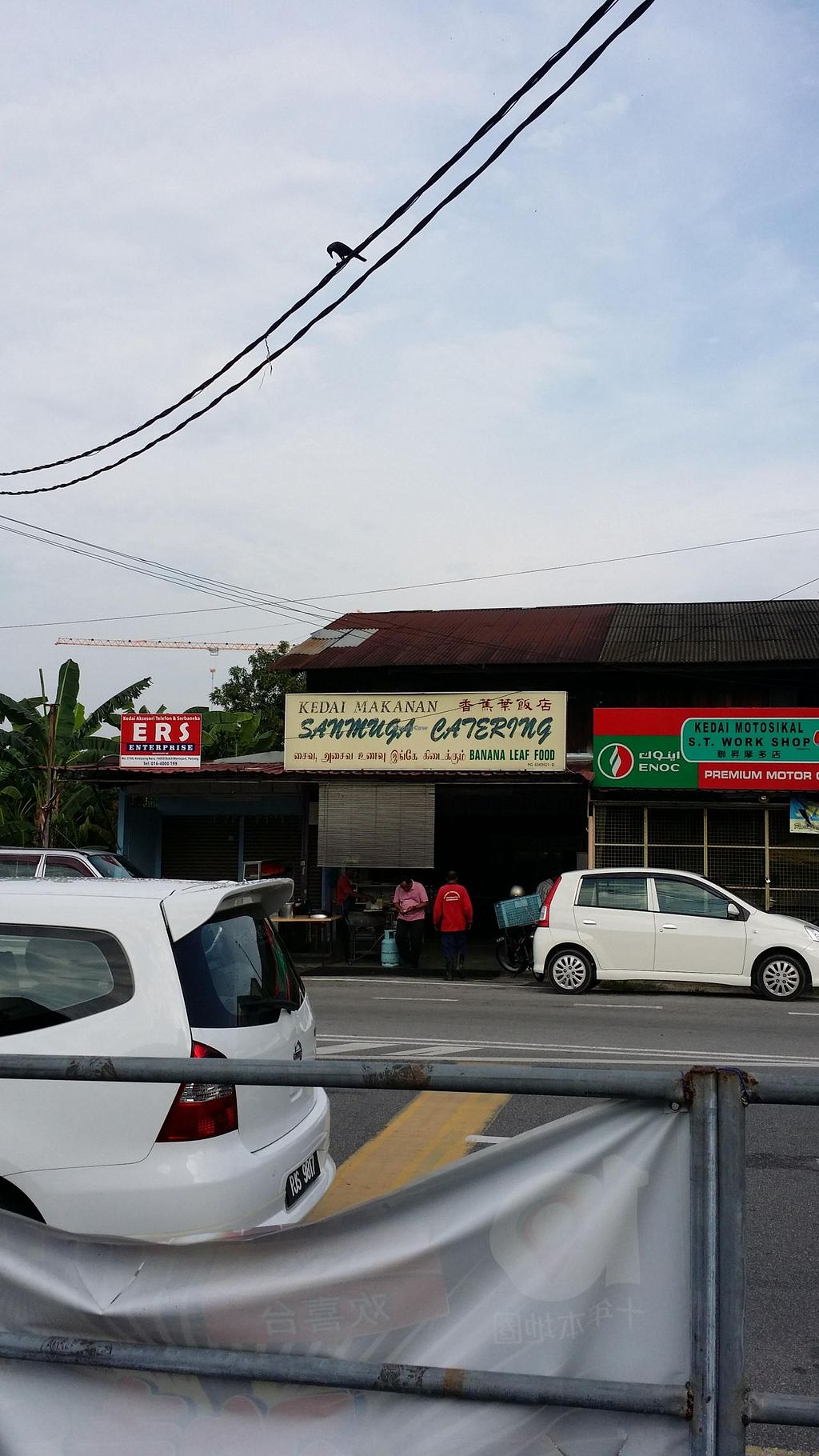 "Photo of Kedai Makanan Sanmuga Catering  by <a href=""/members/profile/walter007"">walter007</a> <br/>Shop <br/> April 29, 2014  - <a href='/contact/abuse/image/46916/68918'>Report</a>"