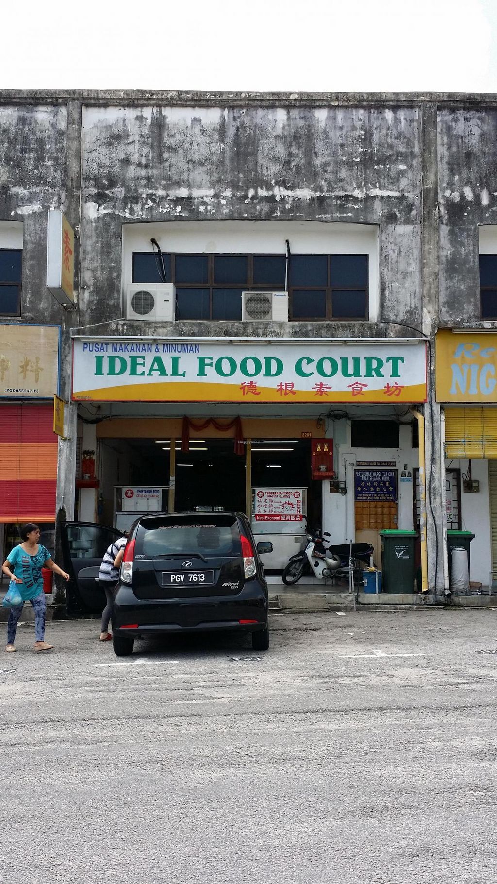 """Photo of Ideal Vegetarian Food Court  by <a href=""""/members/profile/walter007"""">walter007</a> <br/>Shop <br/> April 29, 2014  - <a href='/contact/abuse/image/46917/68916'>Report</a>"""