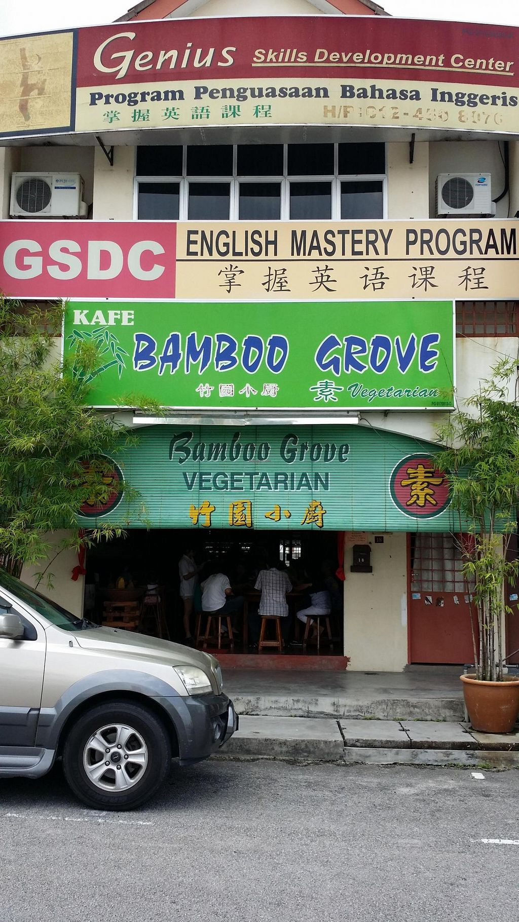 """Photo of Bamboo Grove Cafe Vegetarian  by <a href=""""/members/profile/walter007"""">walter007</a> <br/>Shop <br/> April 29, 2014  - <a href='/contact/abuse/image/46918/68910'>Report</a>"""