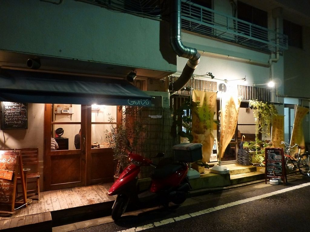 """Photo of Komenoko  by <a href=""""/members/profile/rackoo"""">rackoo</a> <br/>Restaurant front (it's the one on the right) <br/> December 13, 2016  - <a href='/contact/abuse/image/46924/200618'>Report</a>"""