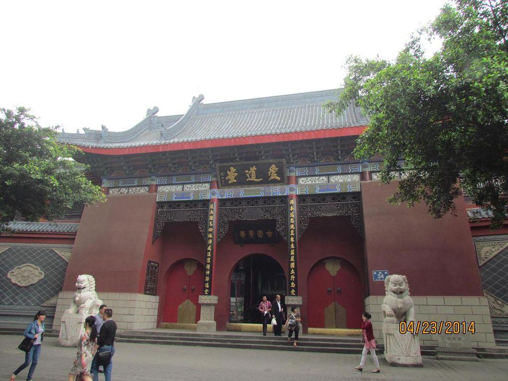 "Photo of Chengdu Aidao Nunnery  by <a href=""/members/profile/papajonquinn"">papajonquinn</a> <br/>Front of Chengdu Aidao Nunnery <br/> April 29, 2014  - <a href='/contact/abuse/image/46943/68929'>Report</a>"