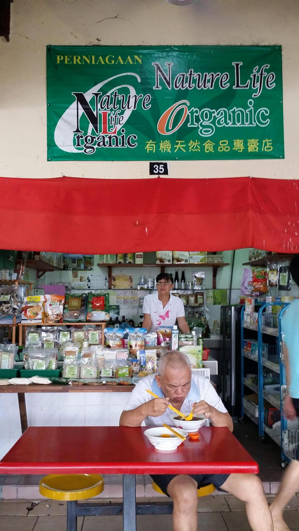 """Photo of Pasar Awam - Vegetarian Stalls  by <a href=""""/members/profile/walter007"""">walter007</a> <br/>Stall 35 <br/> May 3, 2014  - <a href='/contact/abuse/image/46964/69287'>Report</a>"""