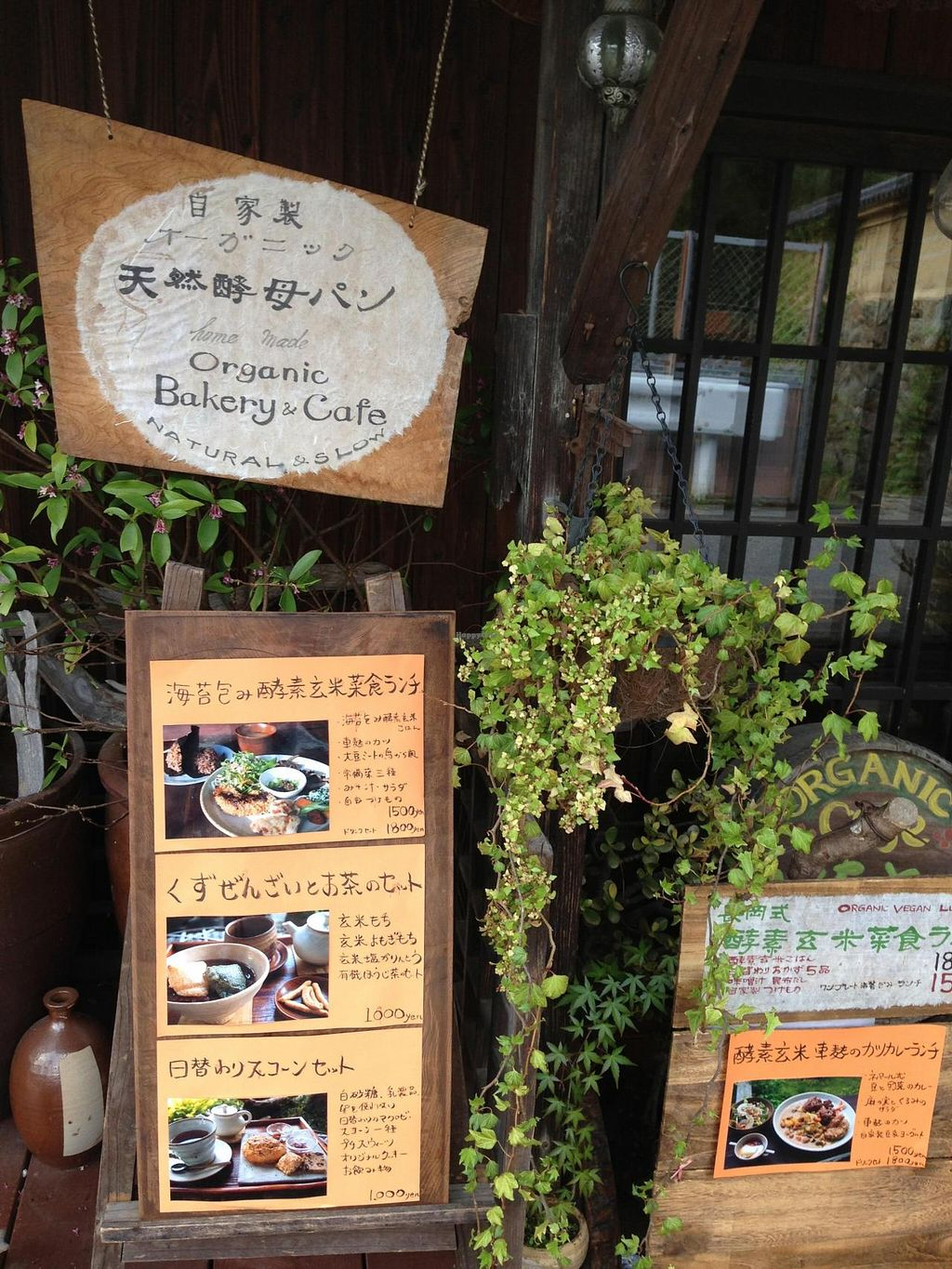 """Photo of Hanasaka  by <a href=""""/members/profile/Vegeiko"""">Vegeiko</a> <br/>Outside of the restaurant  <br/> May 2, 2014  - <a href='/contact/abuse/image/46968/69133'>Report</a>"""
