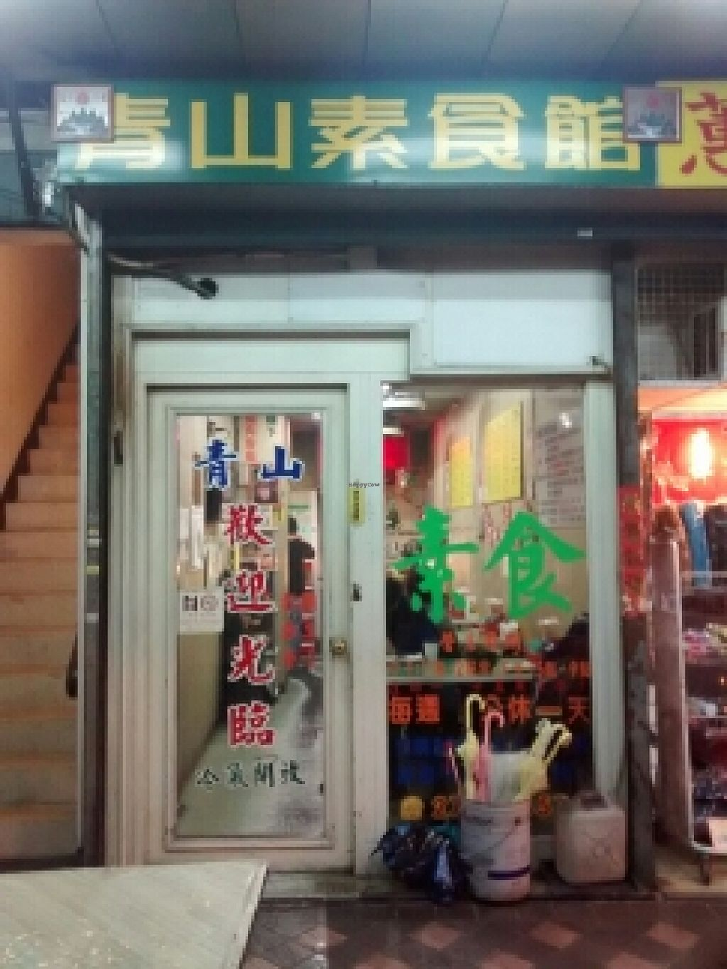 """Photo of Qing Shan  by <a href=""""/members/profile/Citizen%20Wren"""">Citizen Wren</a> <br/>exterior <br/> February 26, 2016  - <a href='/contact/abuse/image/47194/137834'>Report</a>"""
