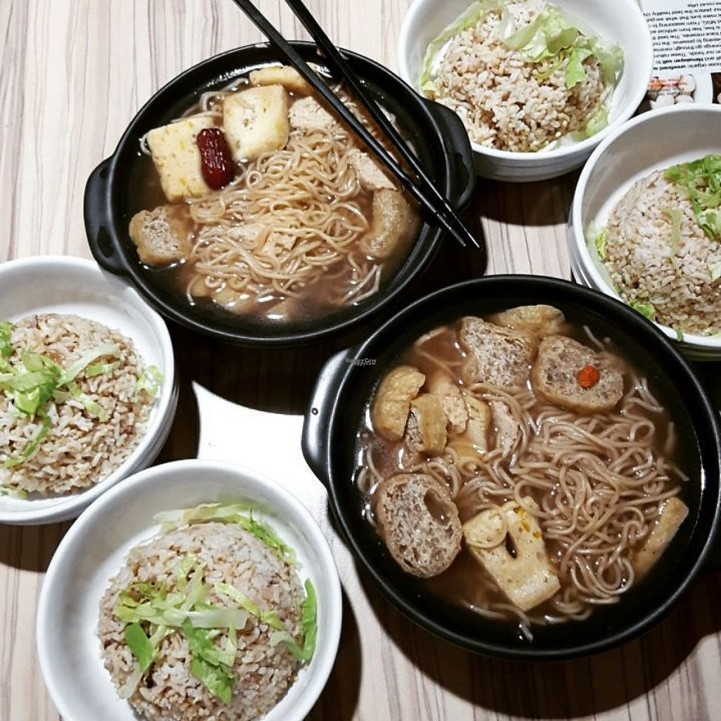 """Photo of Airport - BMS Organics  by <a href=""""/members/profile/ThatVeganCouple"""">ThatVeganCouple</a> <br/>Noodles and tofu soup with brown rice. (That Vegan  Couple) <br/> December 8, 2016  - <a href='/contact/abuse/image/47389/198183'>Report</a>"""
