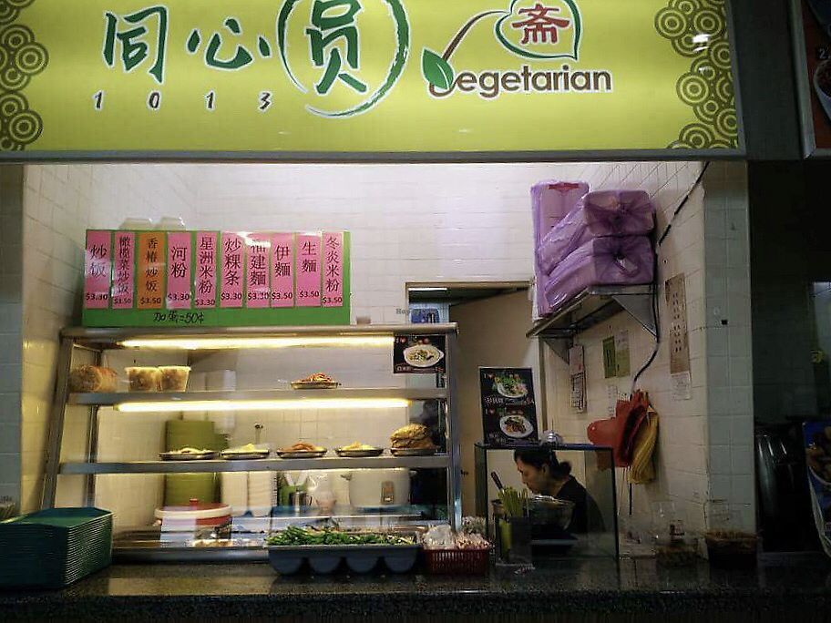"""Photo of Tong Xin Yuan Vegetarian  by <a href=""""/members/profile/CherylQuincy"""">CherylQuincy</a> <br/>Stall front (photo by VSM) <br/> March 12, 2018  - <a href='/contact/abuse/image/47470/369764'>Report</a>"""