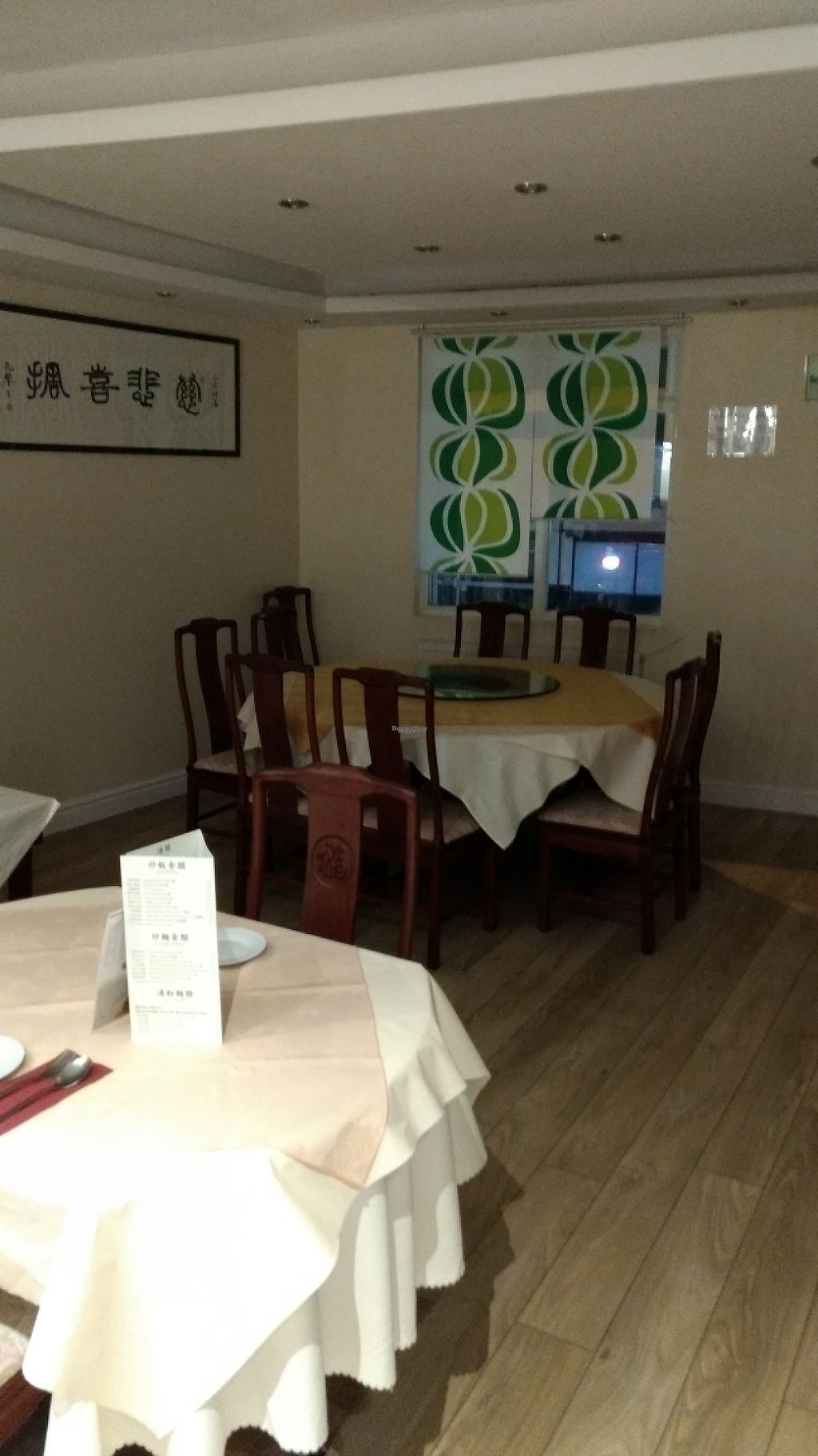 """Photo of Lotus Vegetarian Kitchen  by <a href=""""/members/profile/craigmc"""">craigmc</a> <br/>upstairs <br/> April 15, 2017  - <a href='/contact/abuse/image/47789/248262'>Report</a>"""