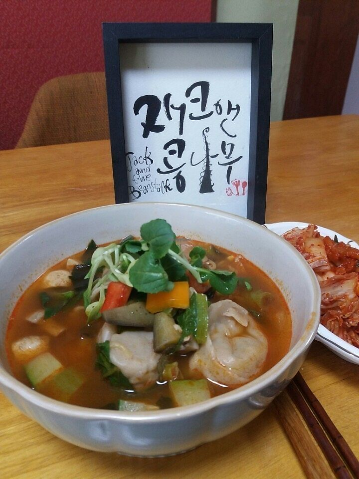 """Photo of Jack and the Beanstalk  by <a href=""""/members/profile/annakim"""">annakim</a> <br/>Vegan Ramen with Whole grain dumpling <br/> January 18, 2018  - <a href='/contact/abuse/image/47910/347907'>Report</a>"""