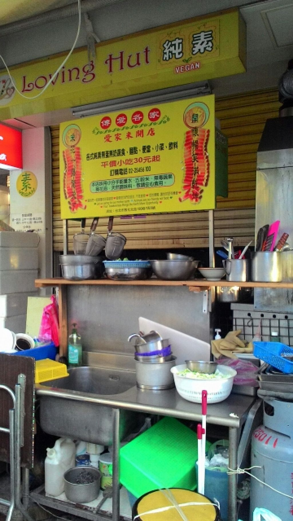 """Photo of Loving Hut - Dunhua North Rd  by <a href=""""/members/profile/hardi013"""">hardi013</a> <br/>they close between meal times <br/> October 13, 2015  - <a href='/contact/abuse/image/48040/121183'>Report</a>"""