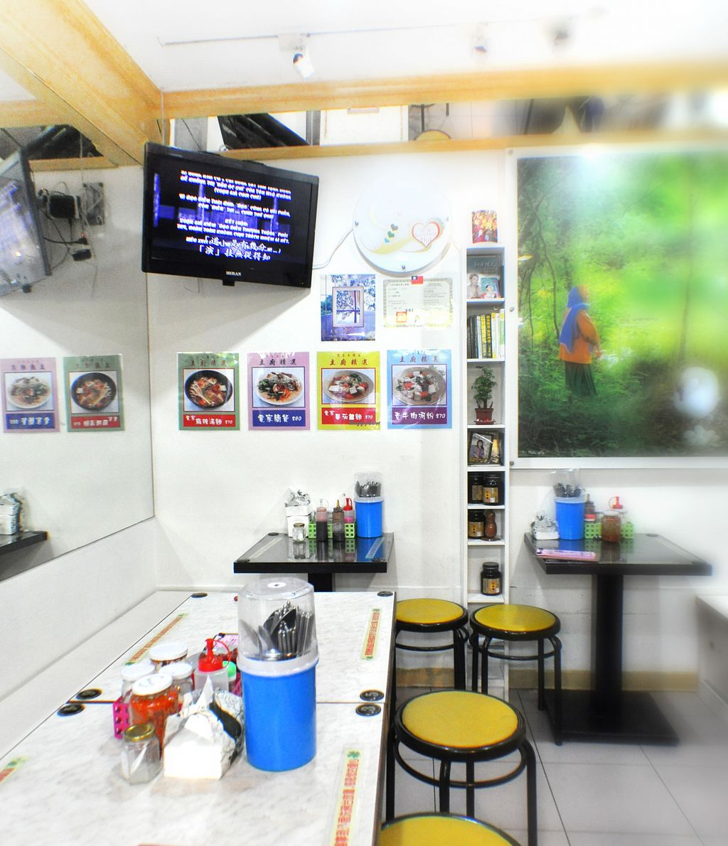 """Photo of Loving Hut - Dunhua North Rd  by <a href=""""/members/profile/TacoChang"""">TacoChang</a> <br/>Loving Hut Dunhua Branch dining area <br/> November 8, 2017  - <a href='/contact/abuse/image/48040/323226'>Report</a>"""