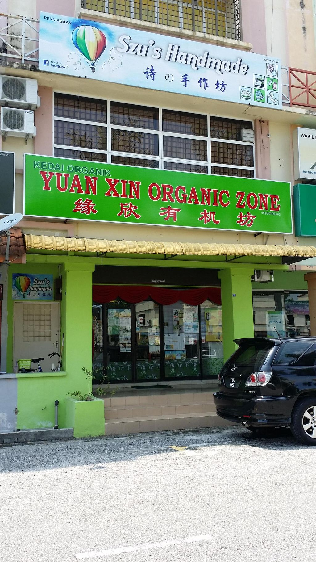 """Photo of Yuan Xin Organic Zone  by <a href=""""/members/profile/walter007"""">walter007</a> <br/>Shop <br/> July 5, 2014  - <a href='/contact/abuse/image/48600/73294'>Report</a>"""