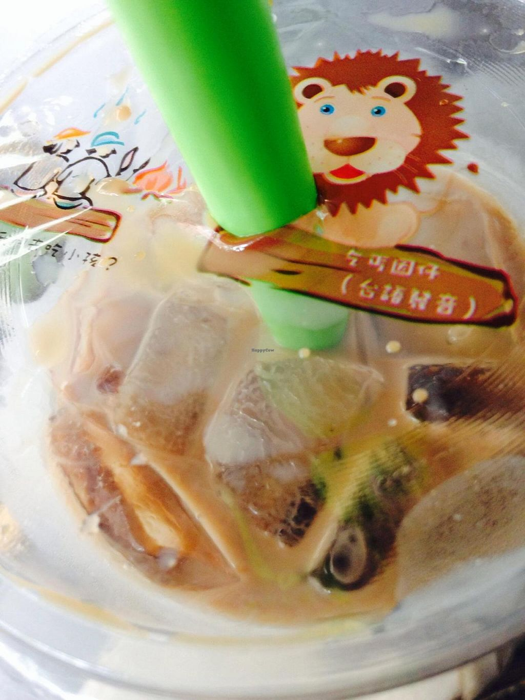 """Photo of Simply Banh Mi  by <a href=""""/members/profile/cookiem"""">cookiem</a> <br/>Vegan black tea boba <br/> July 17, 2014  - <a href='/contact/abuse/image/48980/74279'>Report</a>"""