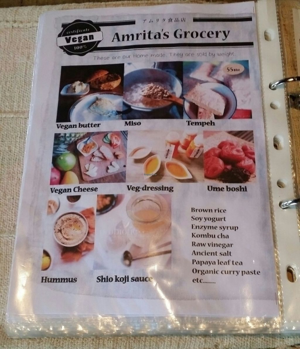 "Photo of Amrita Garden  by <a href=""/members/profile/Mike%20Munsie"">Mike Munsie</a> <br/>groceries <br/> June 4, 2017  - <a href='/contact/abuse/image/49074/265586'>Report</a>"
