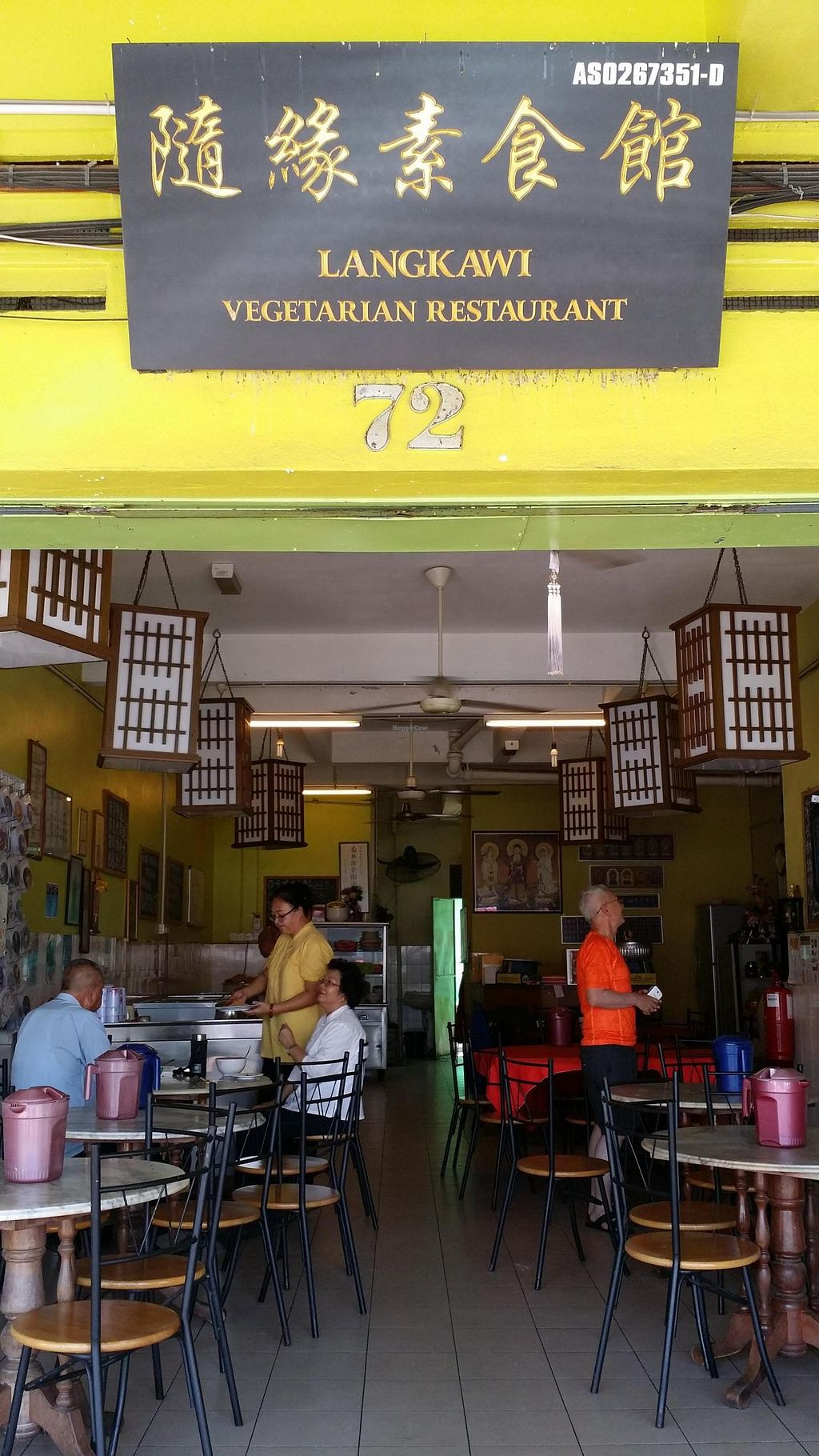 """Photo of Langkawi Vegetarian Restaurant  by <a href=""""/members/profile/walter007"""">walter007</a> <br/>Shop <br/> July 23, 2014  - <a href='/contact/abuse/image/49124/74765'>Report</a>"""