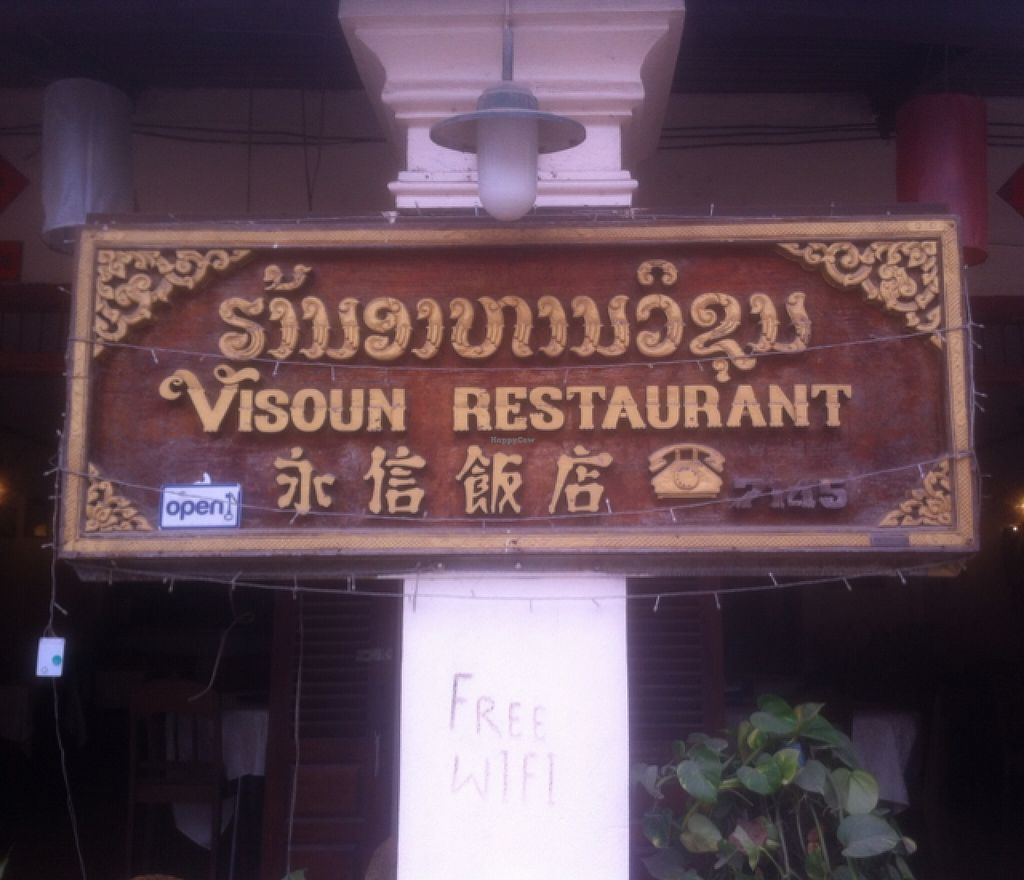 """Photo of Visoun  by <a href=""""/members/profile/Arvid"""">Arvid</a> <br/>Entrance sign <br/> February 14, 2016  - <a href='/contact/abuse/image/49244/136352'>Report</a>"""