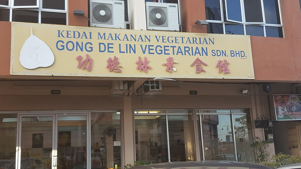 """Photo of Gong De Lin Vegetarian  by <a href=""""/members/profile/gardenchime"""">gardenchime</a> <br/>Gong De Kim Vegetarian  <br/> November 18, 2017  - <a href='/contact/abuse/image/49377/326665'>Report</a>"""