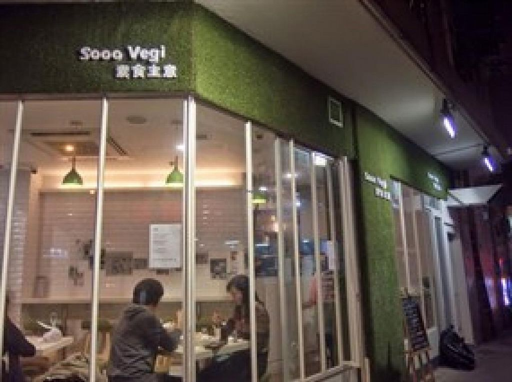 """Photo of Sooo Vegi - Wan Chai  by <a href=""""/members/profile/Stevie"""">Stevie</a> <br/>1 <br/> May 28, 2015  - <a href='/contact/abuse/image/50072/103796'>Report</a>"""
