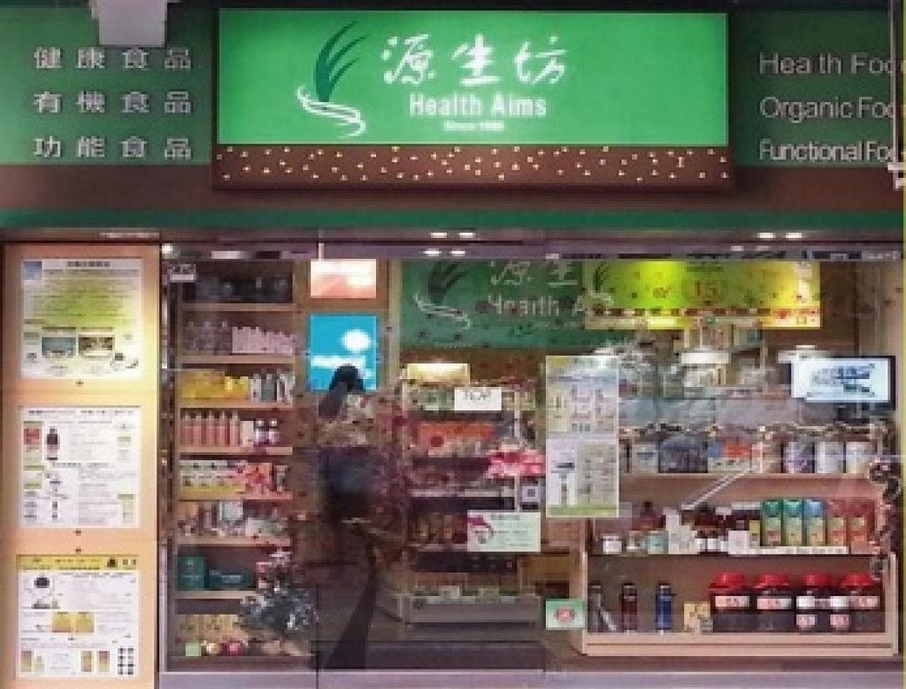 """Photo of Health Aims - Tin Hau  by <a href=""""/members/profile/Stevie"""">Stevie</a> <br/>1 <br/> May 28, 2015  - <a href='/contact/abuse/image/50073/103831'>Report</a>"""