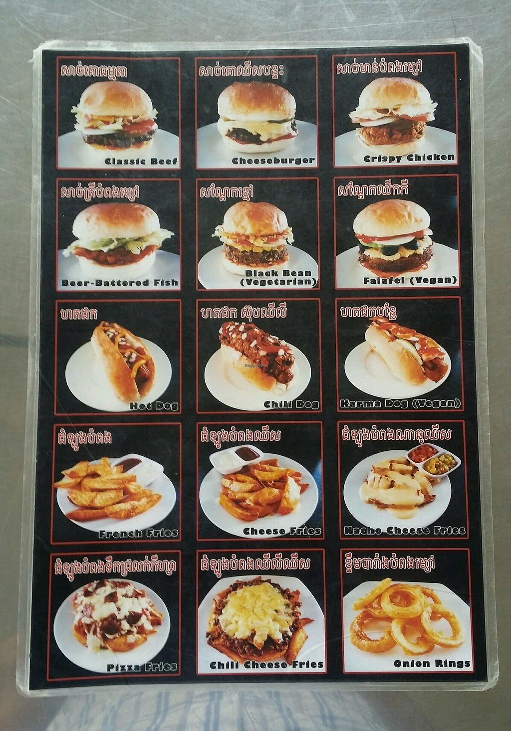 "Photo of CLOSED: Ernie's Burgers  by <a href=""/members/profile/Mike%20Munsie"">Mike Munsie</a> <br/>table menu <br/> September 11, 2017  - <a href='/contact/abuse/image/50135/303237'>Report</a>"