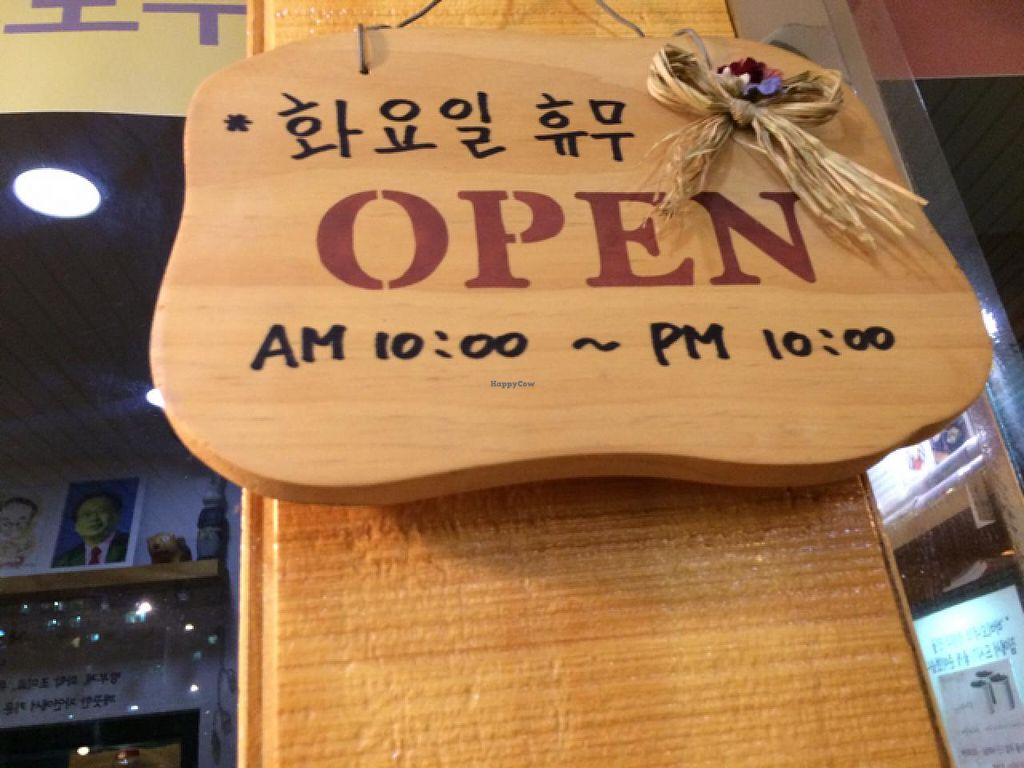 """Photo of CLOSED: Babione - 바비오네  by <a href=""""/members/profile/LaurenceM"""">LaurenceM</a> <br/>opening hours: 10 am-10 pm <br/> July 11, 2015  - <a href='/contact/abuse/image/50225/108899'>Report</a>"""