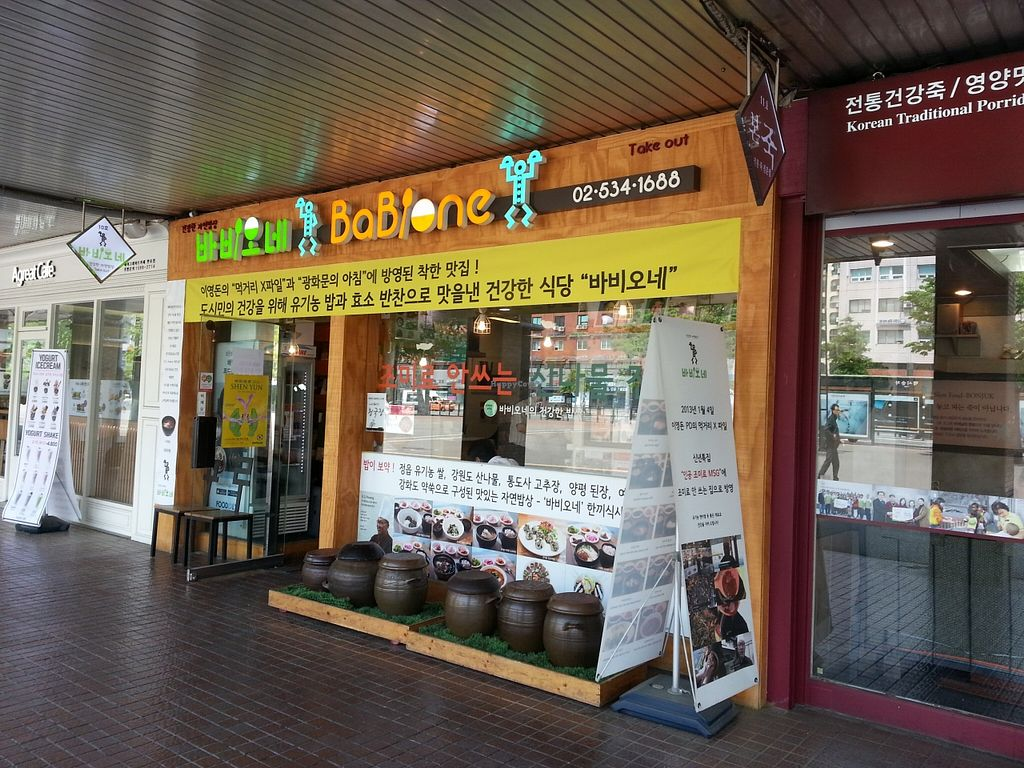 """Photo of CLOSED: Babione - 바비오네  by <a href=""""/members/profile/inthesewords"""">inthesewords</a> <br/>The front of the place! ^^ <br/> May 9, 2016  - <a href='/contact/abuse/image/50225/148157'>Report</a>"""